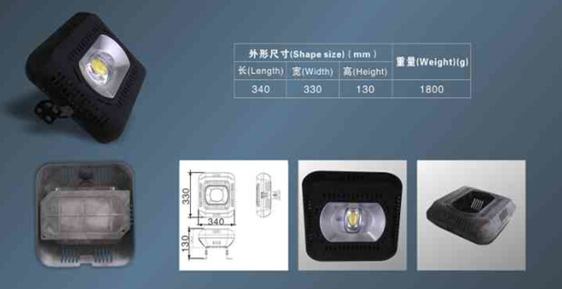 COB 60W High Brightness Led Tunnel Lights / Lamp Energy Saving