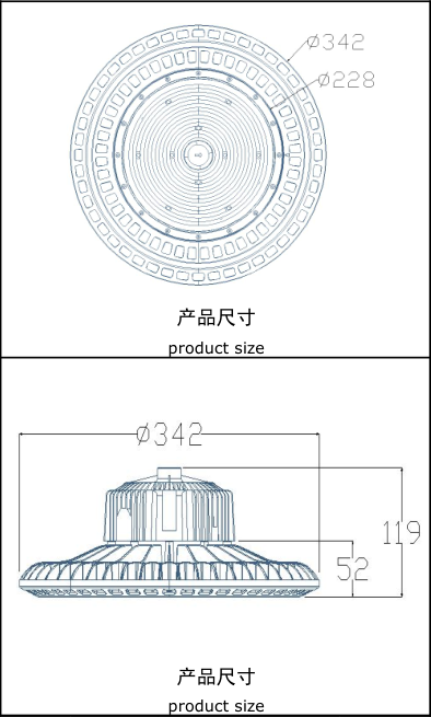 Round Shape Outdoor LED High Bay Lights  IP66 100w 150w 200w UFO style.without gear box