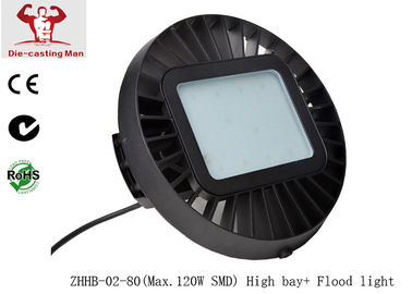 China  Industrial Led High Bay Lighting 120 Watt   1200LM MW Driver supplier
