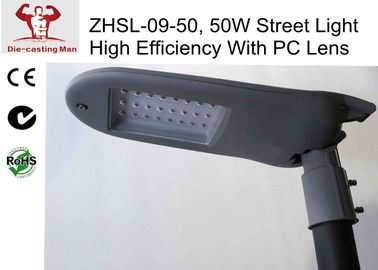 China Chinese Design 5000Lm LED Street Light Fixtures  High Bright 50W 4500k with PC lens Aluminium IP66 for Industrial Area supplier