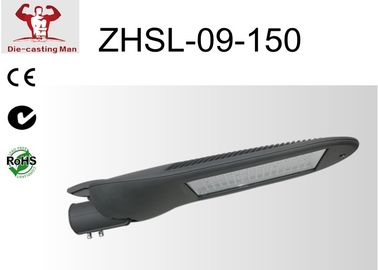 China 150W Waterproof Outdoor LED Street Light  IP66 Aluminium ZHFL-09-150 For Roadway Urban Lighting Systerms supplier