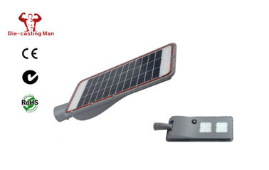 China All In One Solar LED Street Light 5 - 7m Installation Height For Outdoor Area supplier