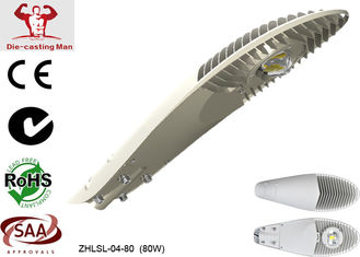 China Aluminum Outdoor Lighting Led Street Light Fixtures for Park Cob 40W 5 Years Warranty supplier