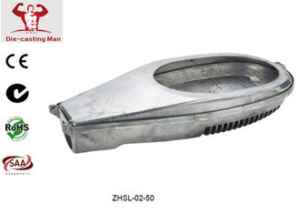 China High Power Outdoor LED Street Light Housing Professional Die Casting Fixtures supplier