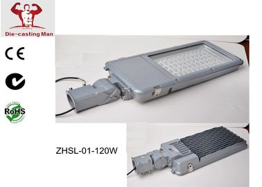 China High Power Outdoor Street Light Fixtures Brightness City Street Lights factory