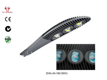 China High Efficiency >100lm/w High power branded COB street light Housing made of die-casting Aluminium factory